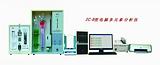供应35CrMo分析仪,铬钼钢化验设备,碳硫分析仪