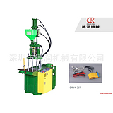 供应250立式注塑机,插头专用立式注塑机