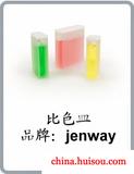 英国Jenway一次性|玻璃比色皿