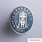 七台河高级中学徽章,校徽制作,活动纪念徽章制作,徽章加工