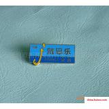 珐琅徽章,戴思乐泳池徽章,景泰蓝徽章,五金徽章,企业徽章
