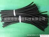 硅胶管条,硅胶异型管条,硅胶挤出条,异形挤出管,硅胶挤出管