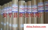 亚安丝网厂生产建筑专用外墙保温网