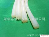 供应白色硅胶圆条 硅胶实心条(深圳硅胶管厂家直销)
