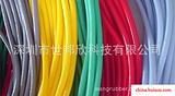 供应塑胶管,PVC管,PP管,PE管,塑胶条,胶条pvc , pvc软胶条