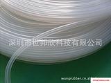 透明硅胶套管,深圳硅胶套管,深圳软灯条套管,led套管,软灯条套