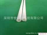 供应深圳塑胶管,宝安塑胶管,龙华塑胶管