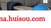 蒸纱机公司|蒸纱机用户|蒸纱机颜色|蒸纱机外观