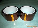 深圳柔性(软性)线路板保护用聚酰亚胺胶带,FPC专用PI胶带厂家