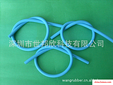湖南乳胶管 彩色乳胶管 2959C乳胶管 5*8乳胶管