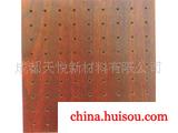 【天悦】会议室木质吸音板 槽木吸音板穿孔吸音板 KTV装饰吸音板