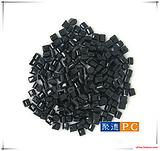供应自产自销黑色PC再生颗粒-通用级