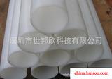 供应塑胶圆管,塑胶套管、纯色塑胶管、彩色塑胶管,彩色圆管
