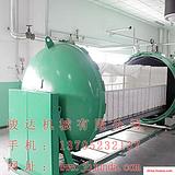 供应kszx节能型全自动真空蒸化机 货到付款