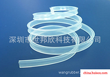 供应灯条套管,硅胶套管,硅胶四方管,透明套管,秀明硅胶套管