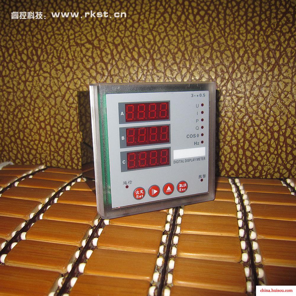智能数显表,多功能电压表,数显电流表,智能电压电流表
