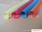 工业用管,塑胶管,pvc管,塑胶管pvc,工业pvc管,深圳pvc管