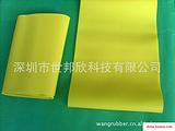 供应深圳乳胶片,深圳乳胶片厂