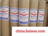 供应墙体保温网、镀锌电焊网、钢板网等