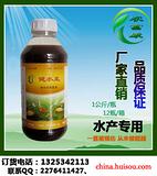 农富康健水王丨用于池塘水质调解增氧净化使用