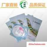 免费赠送发酵床养殖技术光盘丨饲料发酵技术资料
