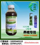 农富康养殖菌液丨动物饲料专用生物发酵剂