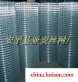 供应墙体保温热镀锌钢丝网,热镀锌电焊网