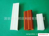 深圳硅胶条,深圳硅胶异型条,异形条,硅胶块,深圳硅胶