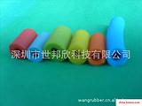 供应彩色乳胶管,乳胶管拉力器,乳胶管规格,乳胶管厂家,乳胶管