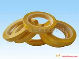 批发供应优质热销玛拉麦拉迈拉胶带 阻燃性邁拉膠帶