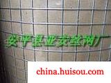 供应外墙保温网、电镀锌、热镀锌、黑丝等电焊铁丝网