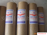 供墙体保温网、电焊铁丝网、电焊钢丝网(图)