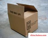 塘厦纸箱厂,塘厦纸盒刀卡厂,清溪凤岗纸箱厂,东莞胶纸拉伸膜厂