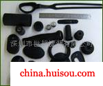 供应橡胶产品,橡胶表带,橡胶垫,橡胶产品,深圳橡胶厂家,橡胶