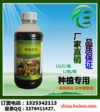 农富康种植EM原露丨用于腐熟堆肥叶面喷施制作防虫液等