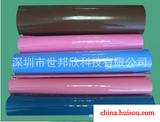 供应深圳硅胶厂硅胶布、硅胶皮、硅胶片(多色可选)