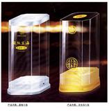 聊城信宇包装,供应塑料透明盒,