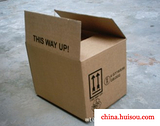 塘厦纸箱厂,清溪纸箱厂,东莞胶纸纸箱厂,凤岗胶纸纸箱厂