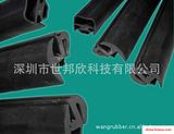 行业先锋 厂家直销 供应深圳硅胶异形管条