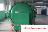 定型蒸箱厂家|江苏真空定型蒸箱多少钱 节能蒸箱