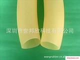 40*44超大口径乳胶管条