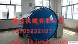蒸纱锅工艺|蒸纱锅好处|蒸纱锅型号|蒸纱锅厂家
