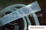 供应LED灯条PVC套管,led套管,pvc绝缘套管,透明led软管,套管