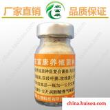 农富康养殖菌种丨用于饲料发酵和培育发酵剂操作简便成本低廉