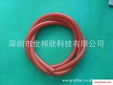 供应宝安乳胶管,宝安乳胶产品,乳胶管,橡胶产品,橡胶管,乳胶