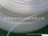 供应深圳PVC软灯条套管,绝缘套管pvc,防水软灯条套管