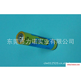 EONO厂家供应EONO牌LR03 7号(AAA)碱性干电池
