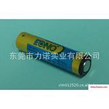 力诺厂家大量供应1.5V AAA LR03 碱性环保干电池