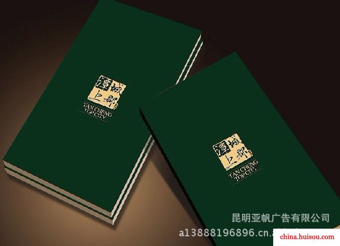 提供家居建材楼盘杂志印刷|书刊杂志排版设计印刷服务图片