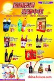 云南昆明亚帆广告有限公司招聘平面设计师4名